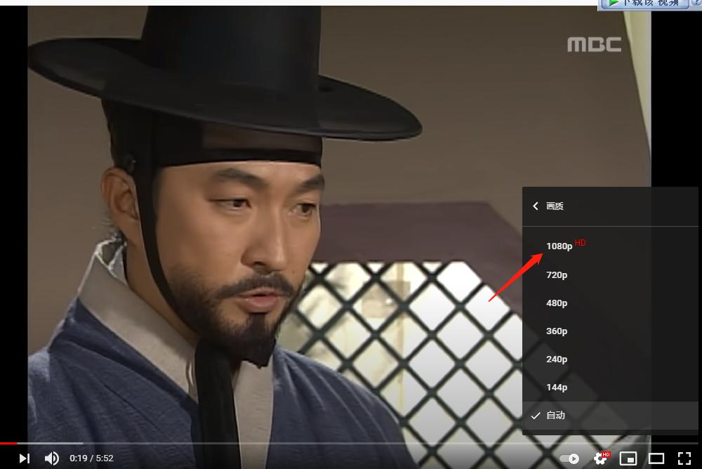 找一部老韩国电视剧《商道》(상도)