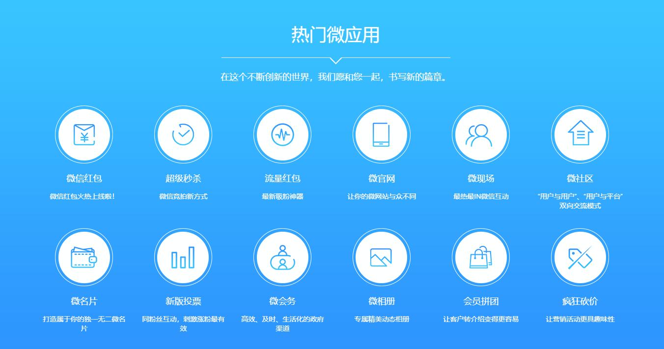 screenshot-www.101ebuy.net-2020.10.05-16_36_45