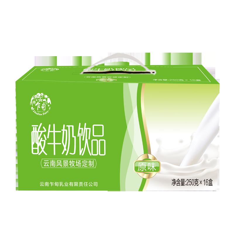 酸酸乳原味