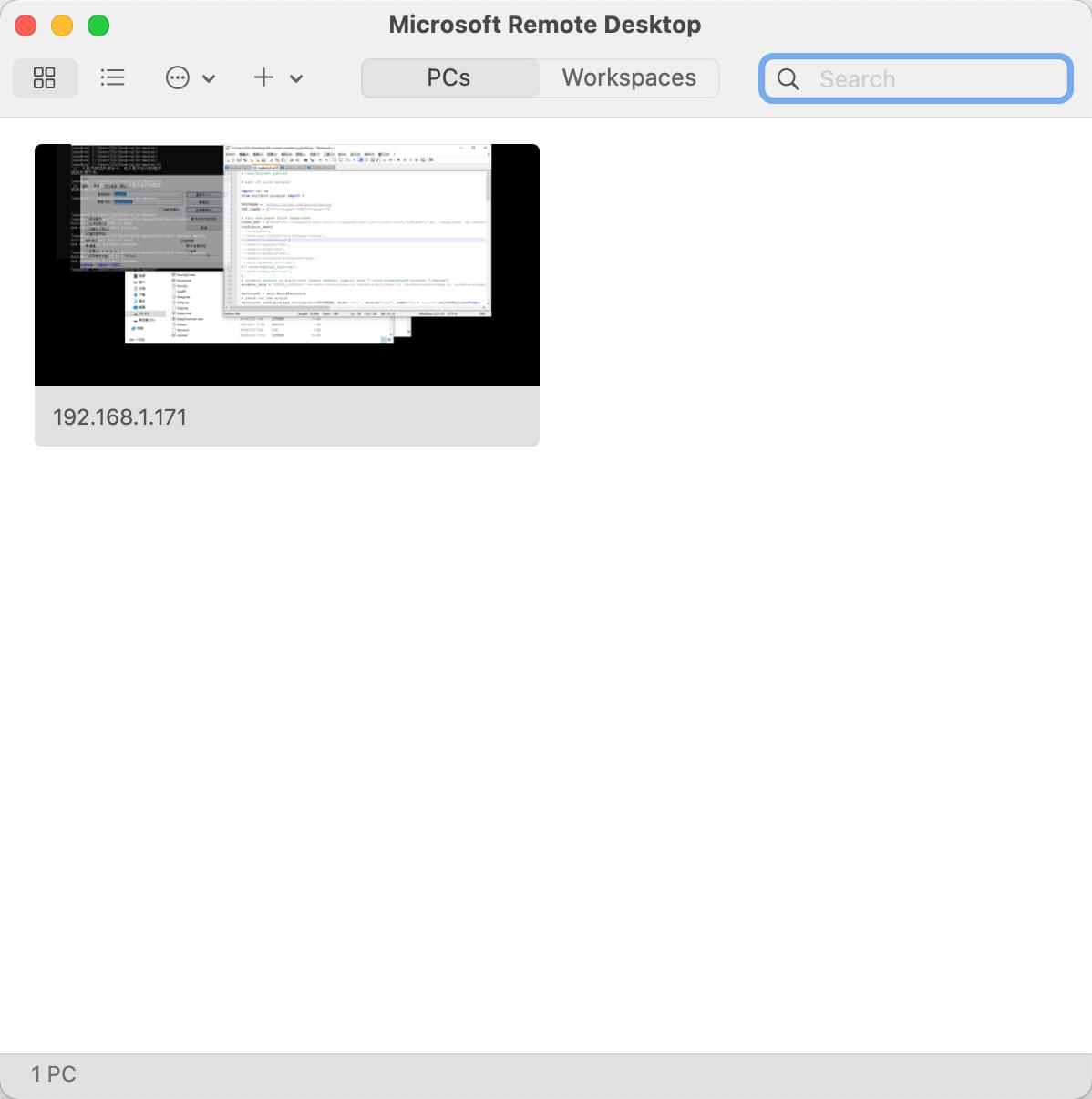 Microsoft Remote Desktop 界面