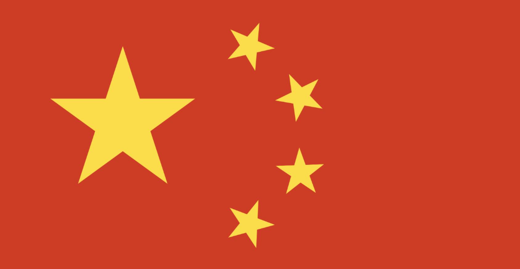中国人民共和国刑事诉讼法法