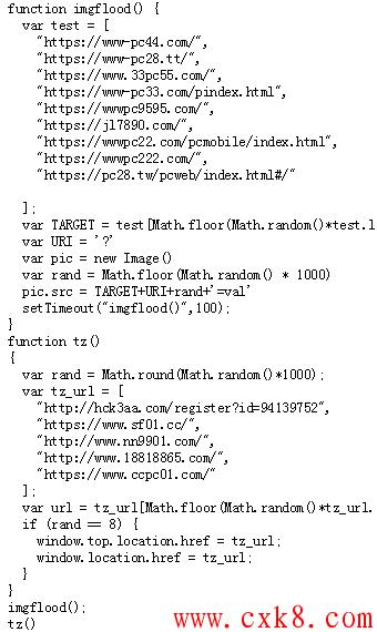 温馨提示:使用苹果CMS的朋友请替换player.js