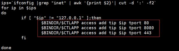 腾讯版的BBR-TCPA一键安装脚本