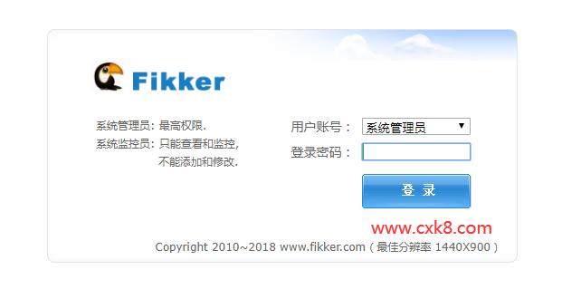 CentOS安装Fikker自建CDN,支持https/反向代理