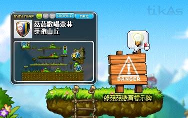 绿菇菇悬赏标示牌