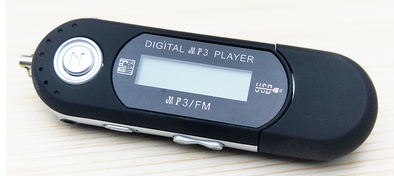 MP3,来源于网络
