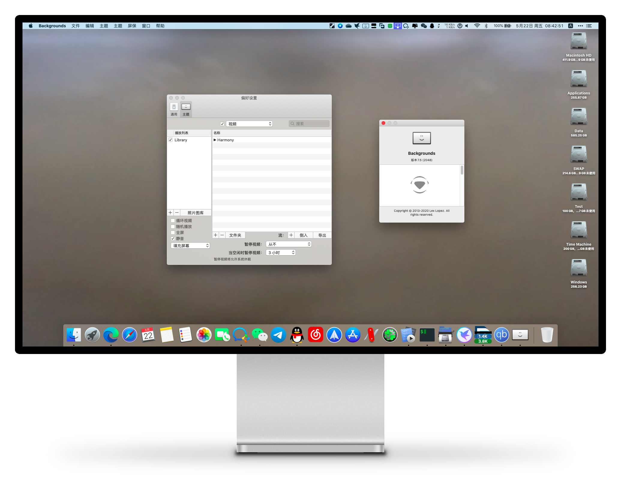 Backgrounds 7.7 动态桌面壁纸工具