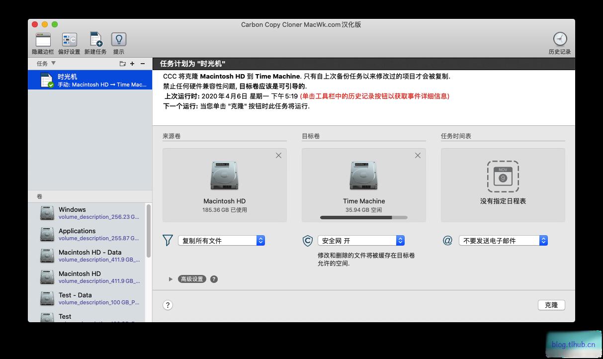 CarbonCopyCloner 5.1.19 比时间机器更好用的系统备份还原工具