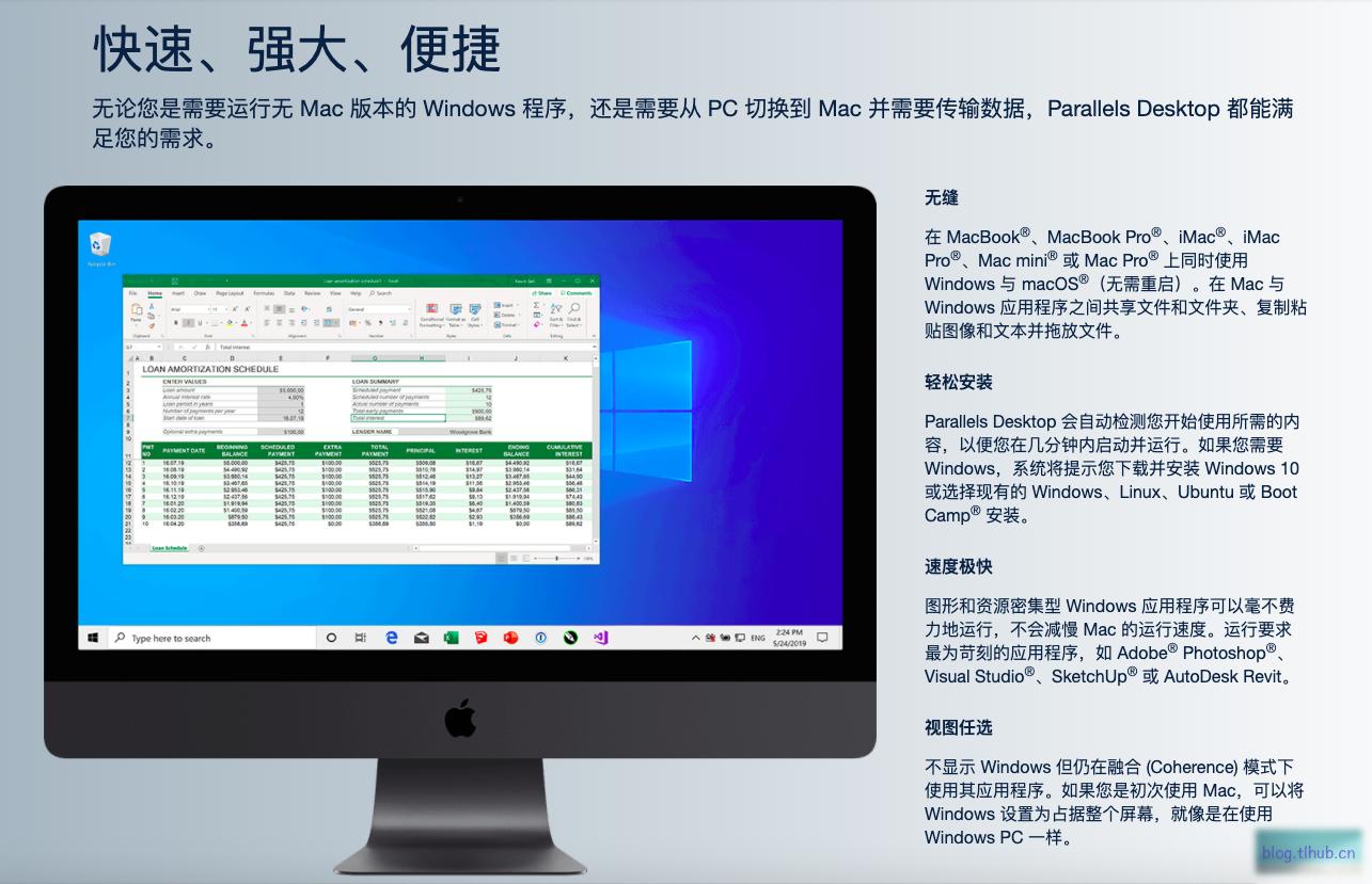 Parallels Desktop 15.1.3 47255 Mac 最强大的虚拟机