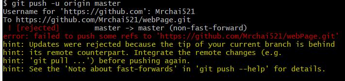 教程-使用git上传文件到Github/Gitee做开源和备份