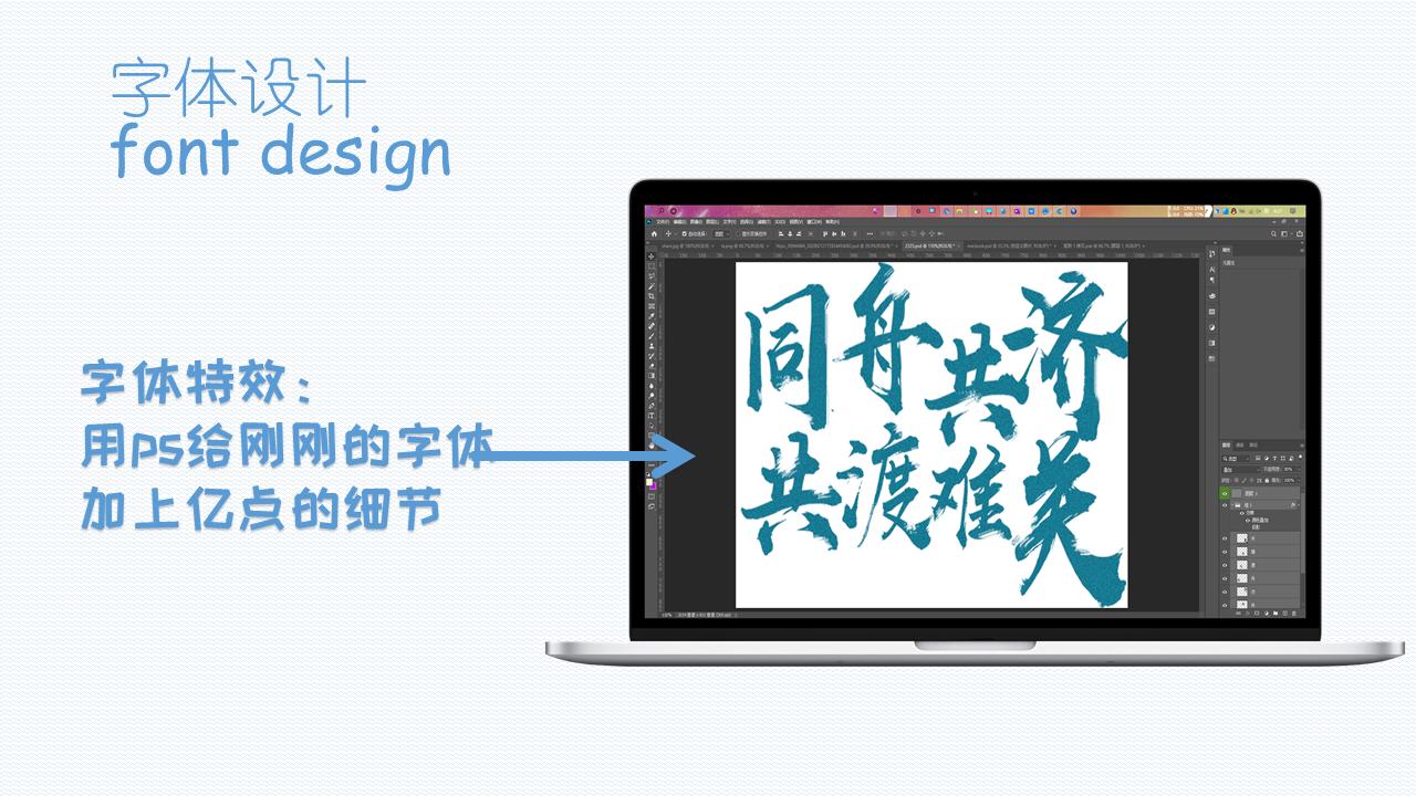 设计-《武汉加油》海报设计简单的流程记录