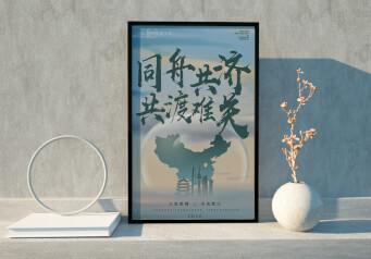 设计-《武汉加油》海报设计简单的流程记录插图