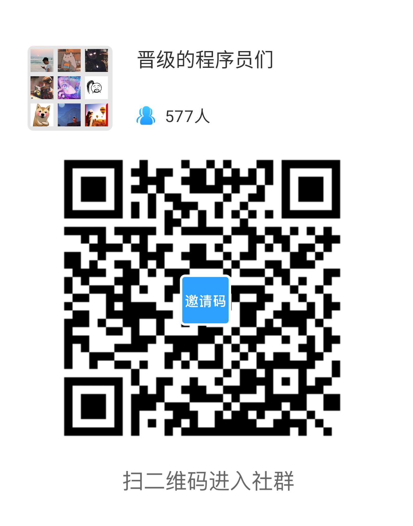 image-20210816110004115