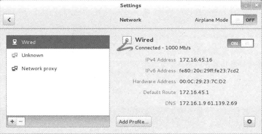 图1.2 网络设置界面
