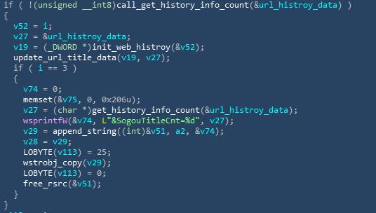 将收集到的浏览器历史信息拼接为HTTP请求参数