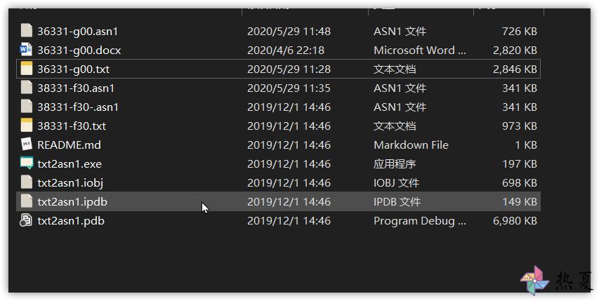 下载好的工具 txt2asn1.exe