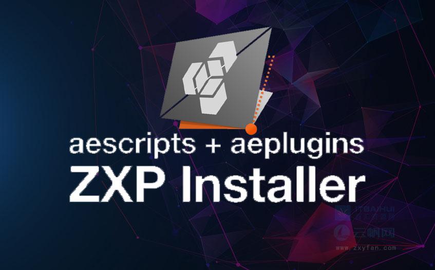 zxp install - it百汇网