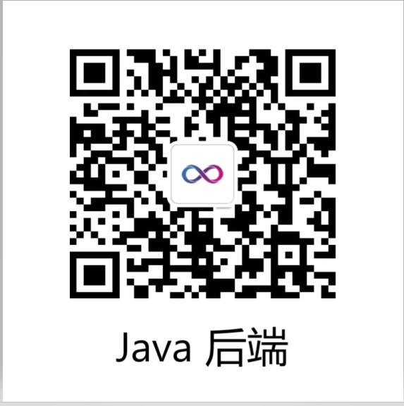 JavaHouDuan