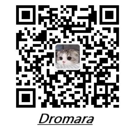 Dromara