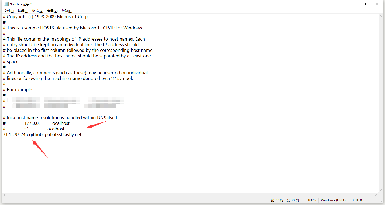 解决 GitHud 上传/下载文件速度慢的问题 详细版(亲测有效)