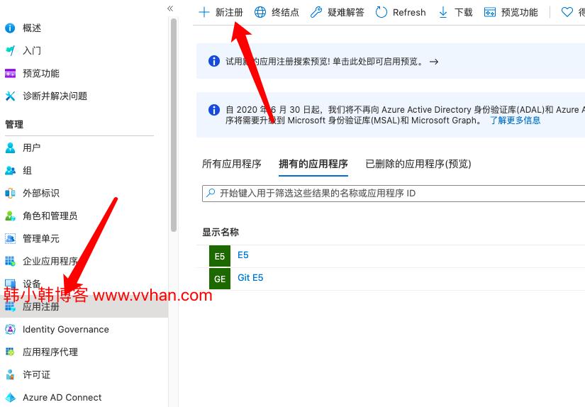 OFFICE365 E5调用api使E5开发者续订 修复版AutoApi (不使用服务器)