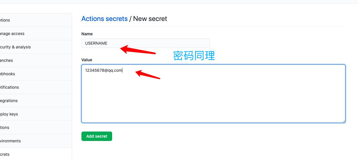 使用 GitHub 给德国小鸡 EUserv VS2-free 永久免费服务器自动续期