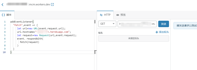Heroku免费容器服务申请-利用Cloudflare Workers搭建V2Ray方法教程