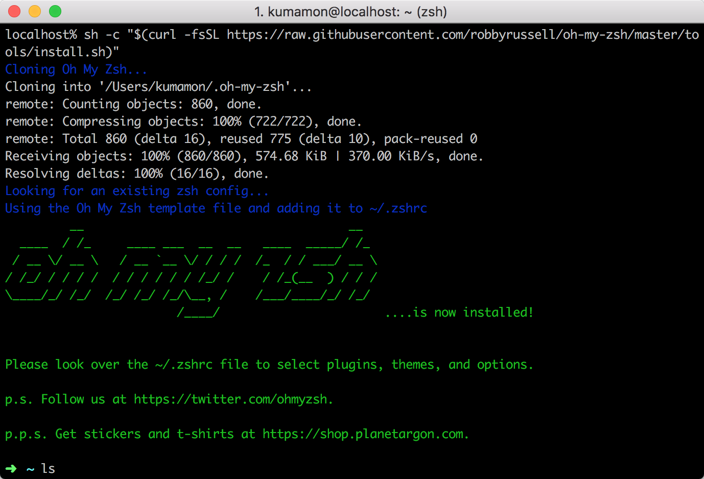 iTerm2 + Oh My Zsh 打造MAC舒适终端体验