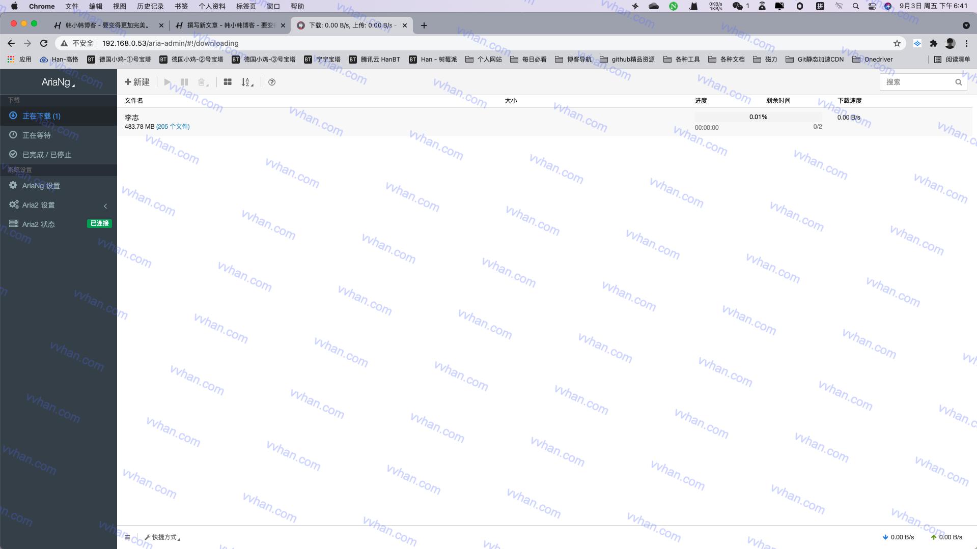 安装Aria2的web管理界面(AriaNg)