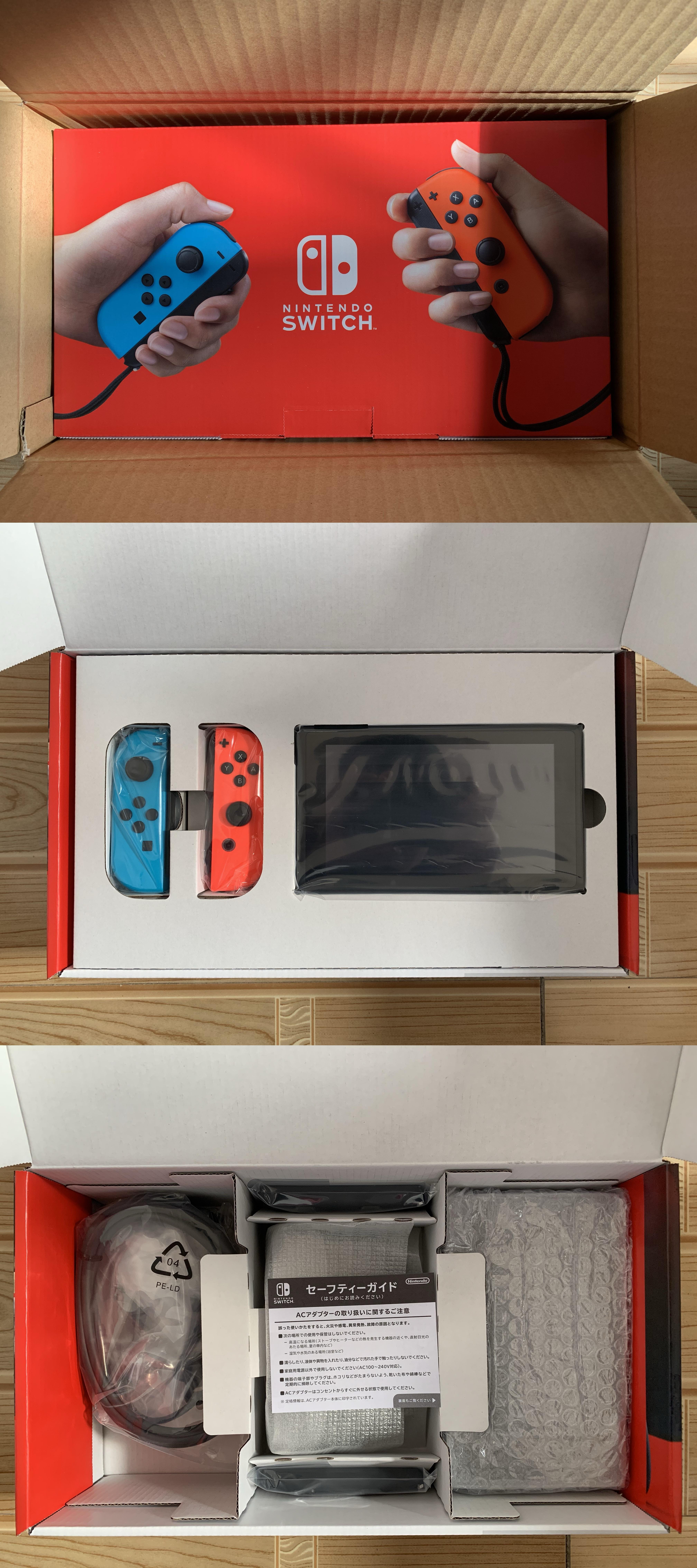 ▲ Switch 包装纸箱