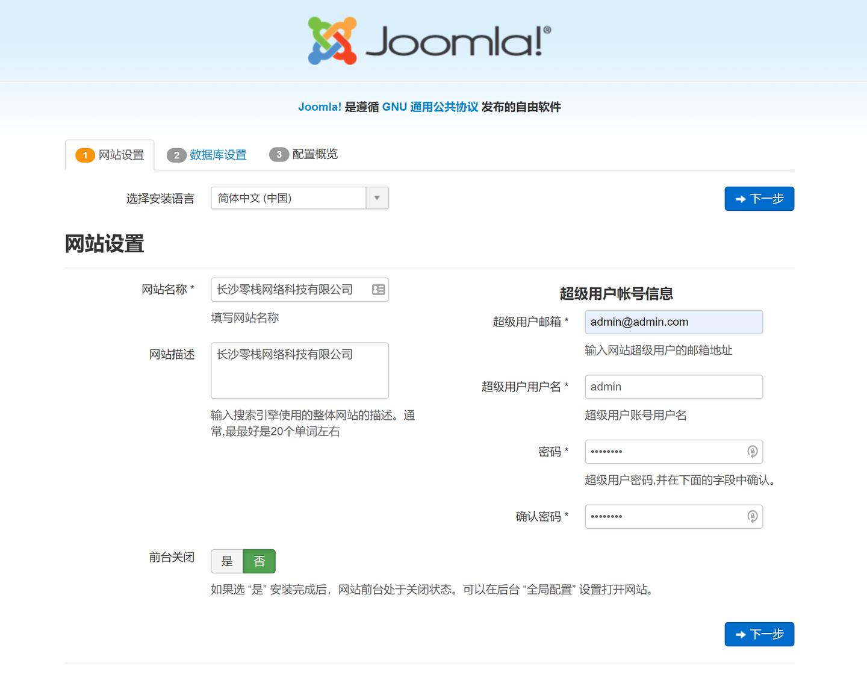 Joomla-2020-12-06-19-37-00
