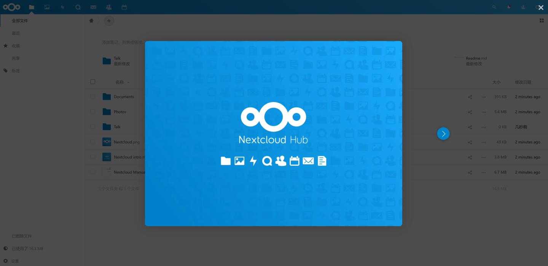 NextCloud-2020-12-06-20-40-15