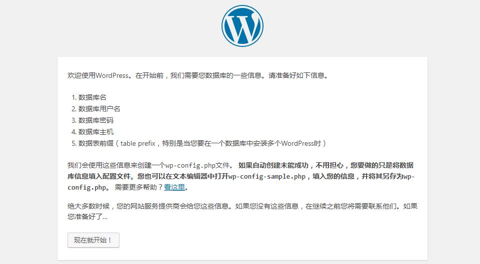 WordPress-2020-12-06-18-17-32