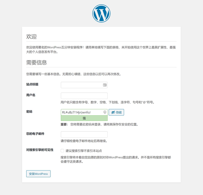 WordPress-2020-12-06-18-22-50