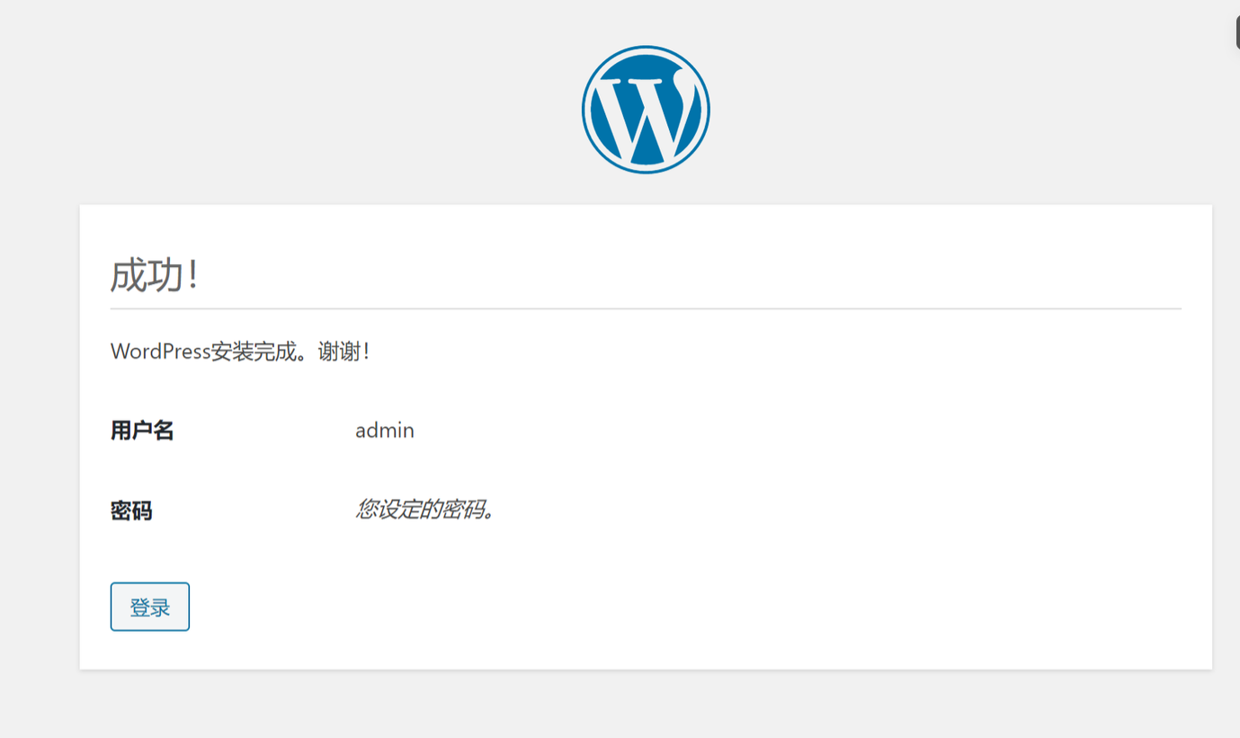 WordPress-2020-12-06-18-23-13