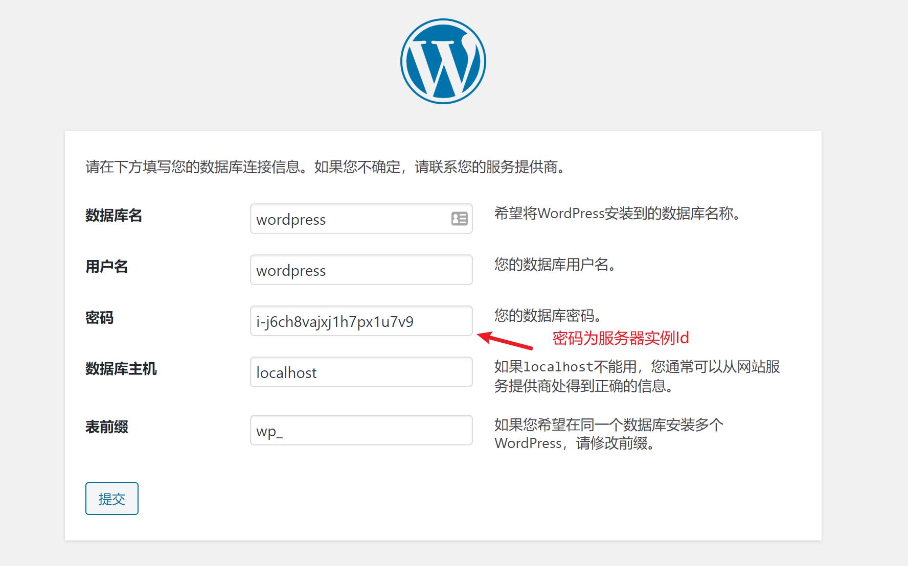 WordPress-2020-12-07-10-19-45