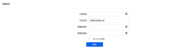 zentao-2020-12-07-18-38-33