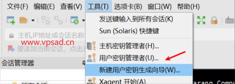 Xshell配置ssh免密码登录-密钥公钥(Public key)