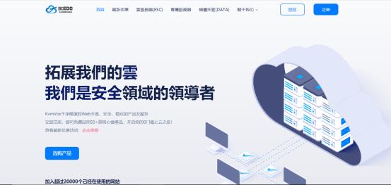 90IDC:活动购物 4.8折 香港CN2云主机-美国CN2云主机