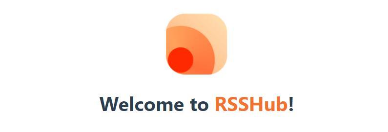 rsshub1