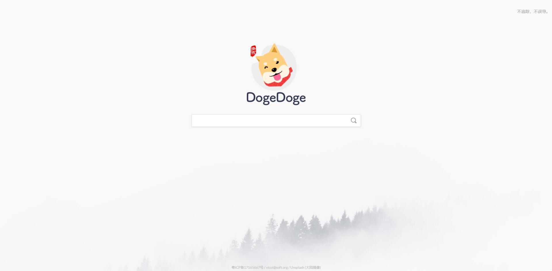 dogeindex