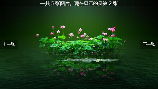 image-20200814095504361