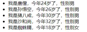 image-20200827200311325