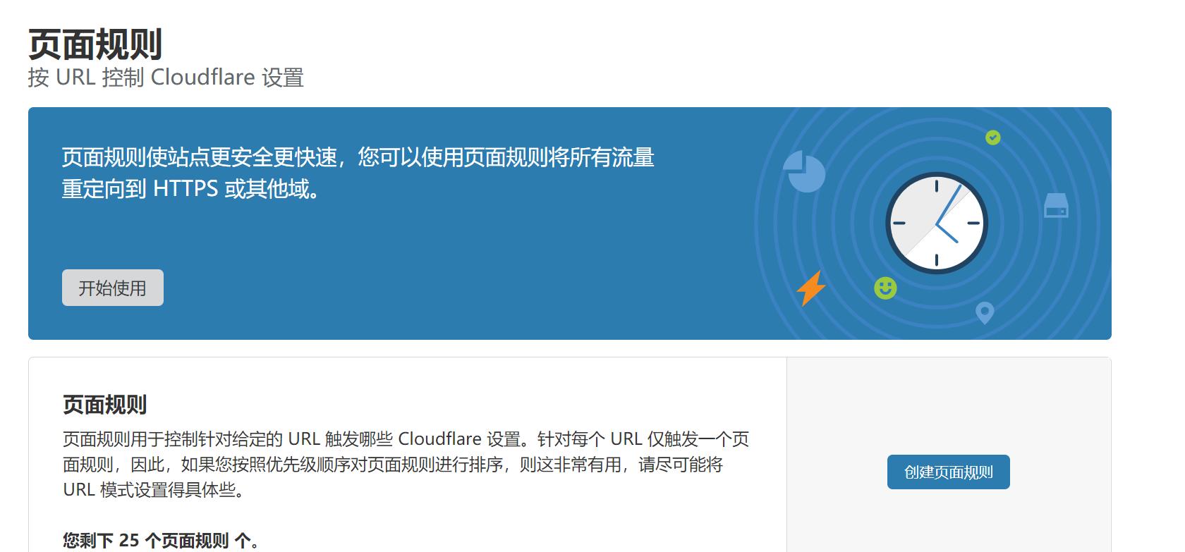 https://cdn.jsdelivr.net/gh/wangyaojiu/tuchuang@master/2020112811074860e6998e930dcb446e2eccad19bc6f68.PNG