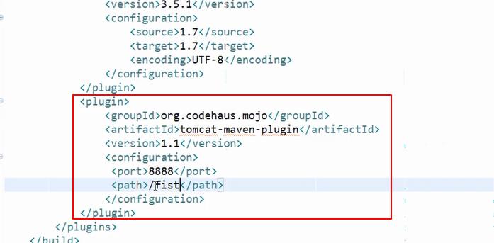 添加tomcat插件修改端口和路径.png