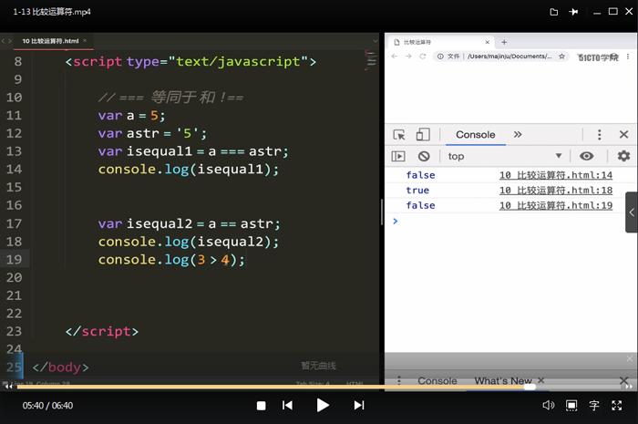 JavaScript全套教程