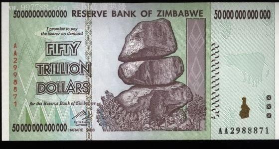 面额 50 万亿的津巴布韦币