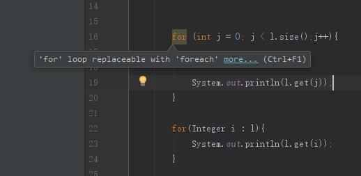 智能提示重构代码