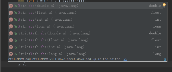 代码提示功能