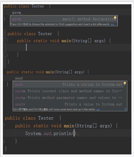 实时代码模板